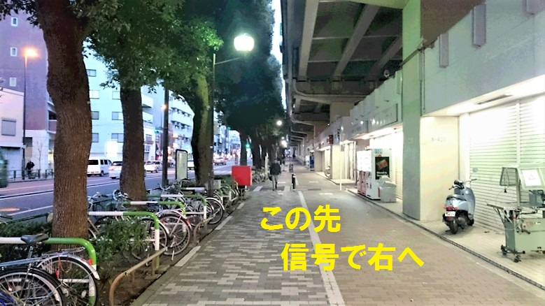 m-road