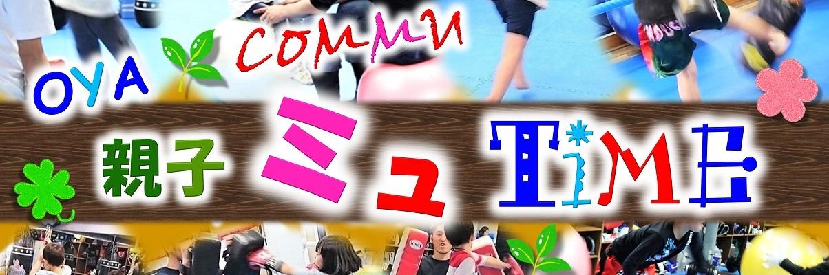 oyacom-ad2